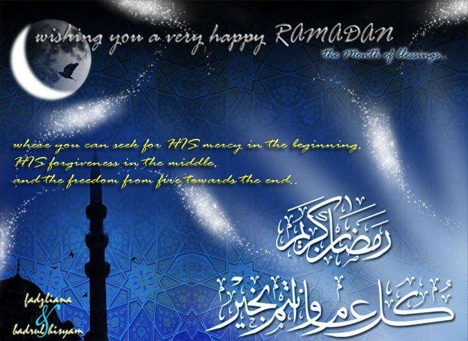 ramadan 2014 | Ramadan mubarak quotes-2014,ramadan messages,ramadan wishes ...