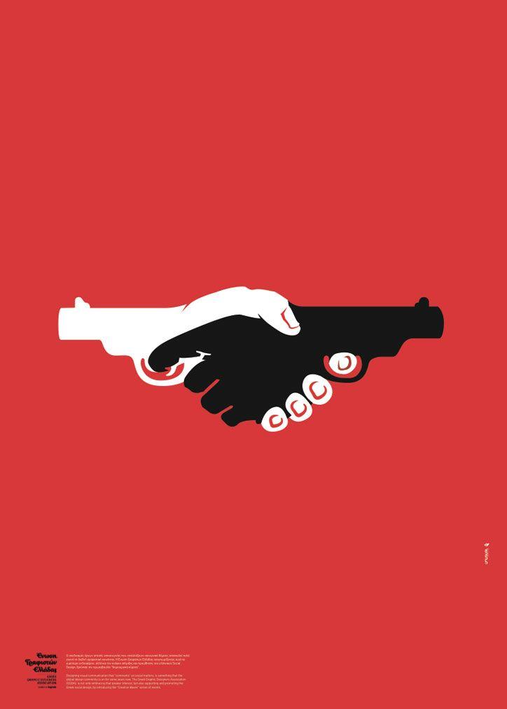 Yunan Grafik Tasarımcıları Derneği (GGDA) ve Unusual tarafından 2010 Anti-Irkçılık Festivali için hazırlanan reklam afişi