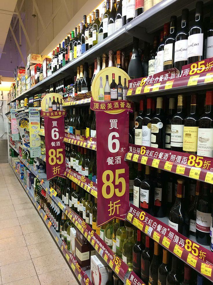 j PNS - wine j