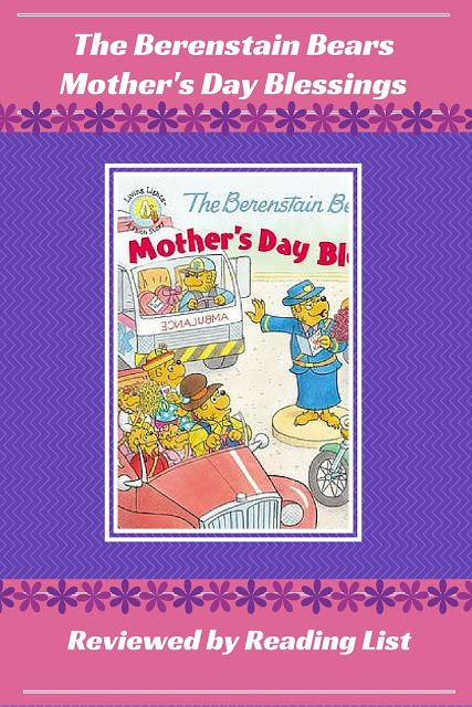 The Berenstain Bears  Mother's Day Blessings  #LearnfromBooks  #Crafts #Giftideas