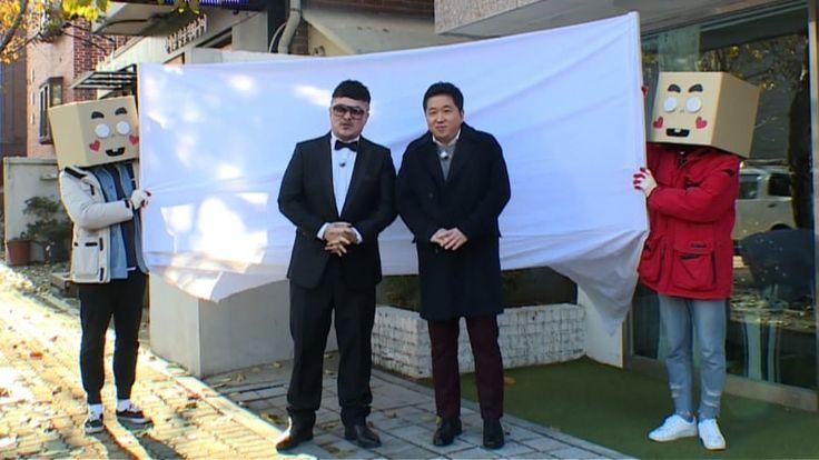 """""""Weekly Idol"""" de MBC Every1 realizó su 7ma ceremonia de los """"Weekly Idol Awards"""" en la emisión del 27 de diciembre del programa. Ve también: Se revela el ranking de reputación de marca para modelos de publicidad masculinos para el mes de diciembre El concepto de este año para la entrega de premios fue el …"""