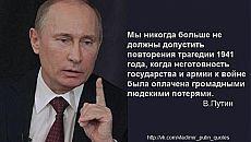 Я тоже считаю,что наш Президент - УМНИЦА!