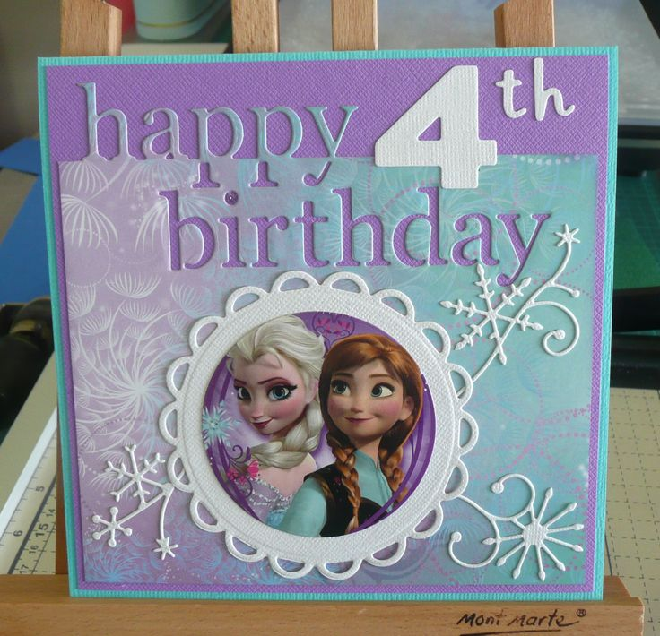 Frozen Birthday card for Lucy