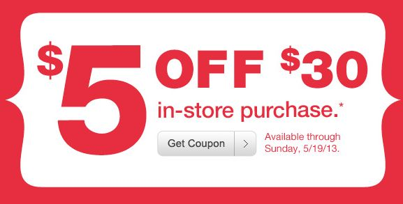 Sales promotion example #1 The brand is CVS The type of sales - example of a coupon