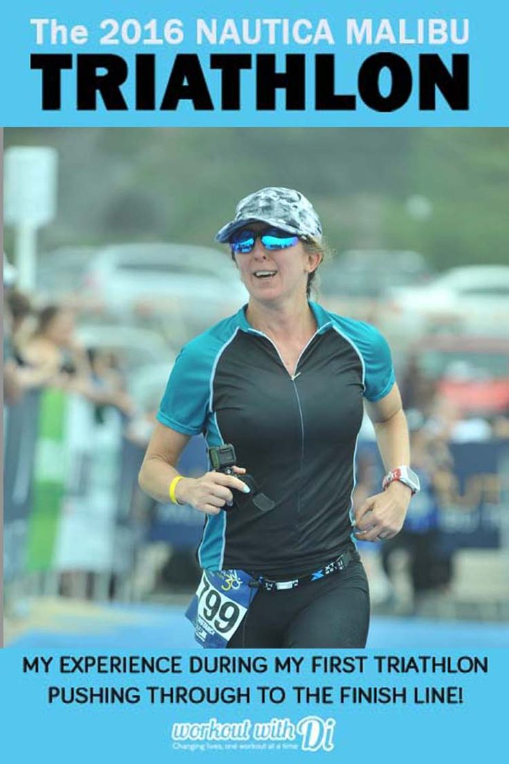 This is the third installment of my first triathlon story the run to the finish line, so if you haven't read part one (the swim,) or part two (the bike ride) then go do that now. And don't forget to enter the goggle giveaway! Ok onto part three…. Disclosure: Links in this post may be …