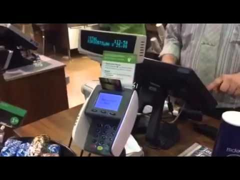 OneCoin Prepaid  MasterCard is getting massive merchants ready to accept...