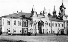 В центре Московского Кремля был основан Чудов монастырь-28.11.1365