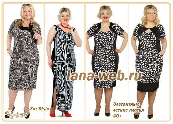 элегантные летние платья-футляры XXL с черно-белым принтом