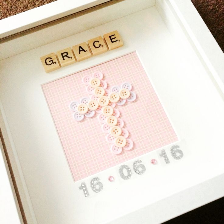 Girls christening button cross scrabble frame More
