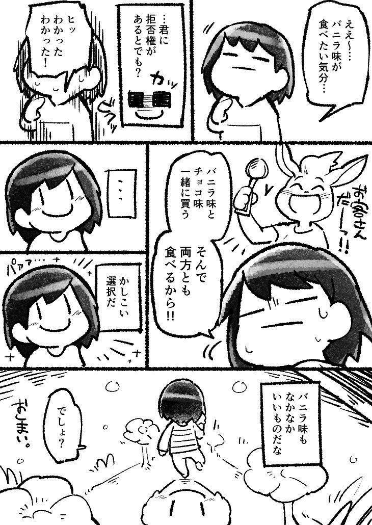 ひ 53 すず