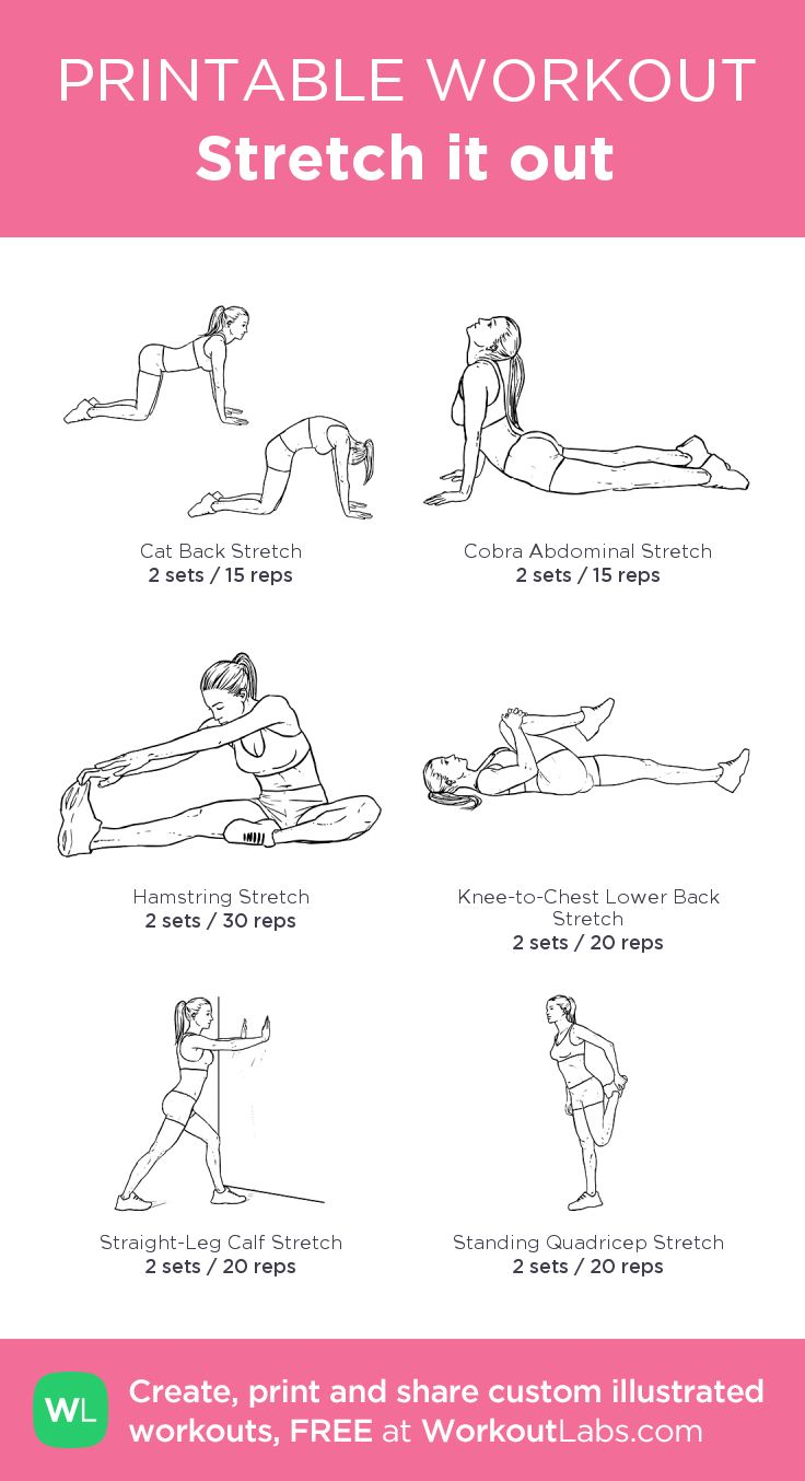 stretch it out  my custom printable workout by