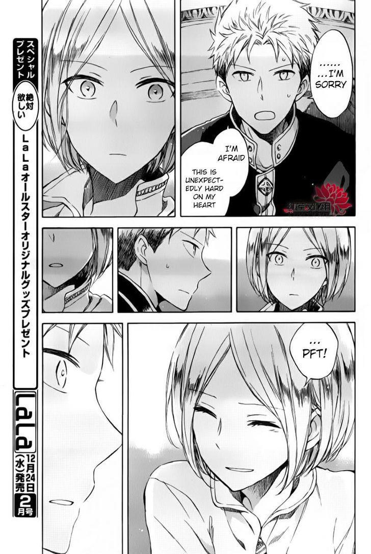 Akagami No Shirayukihime Serien Stream