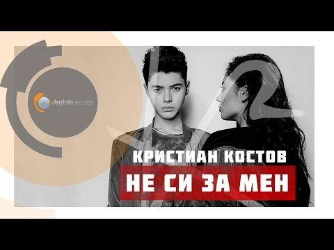 Pavell & Venci Venc' feat. Kristian Kostov – Vdigam LEVEL (Official HD) - YouTube
