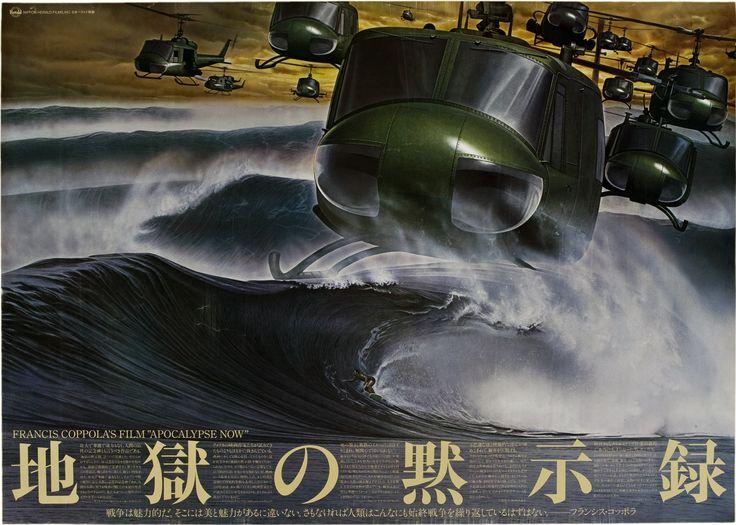 Apocalypse Now by Eiko Ishioka