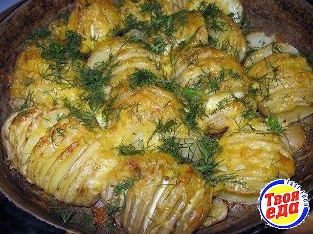 Превосходный запеченый картофель с сыром в духовке! Это идеальный гарнир, который только можно придумать!