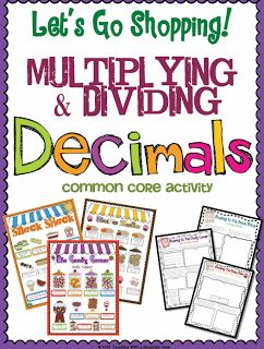 Wild about fifth grade: Product Swap - Multiplying and Dividing Decimals
