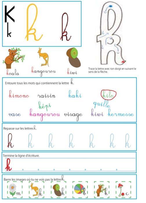 """Page d'activité sur le """" k """" pour le livre GS / CP sur les minuscules l Lecture MS maternelle et CP"""