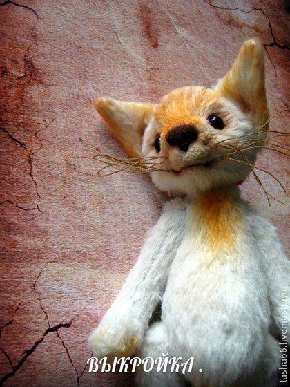 Выкройка. Котик Проныра. - авторская выкройка,выкройка,выкройка котенка