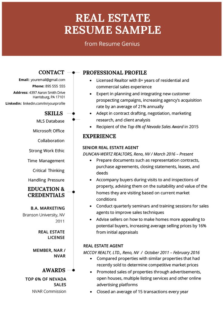 Real Estate Agent Resume & Writing Guide (With images