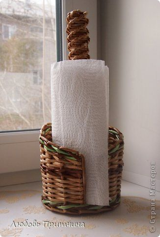 подставка под бумажные полотенца