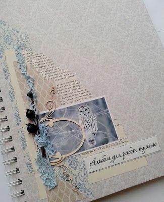 Волшебный мир ручной работы от Glenna: Альбомы для художницы
