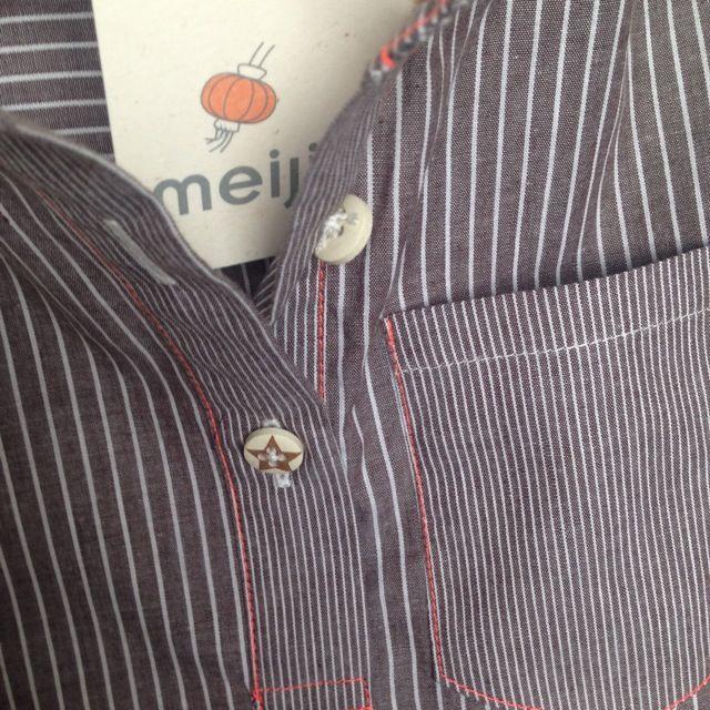 lovely details: star buttons, orange thread. meijile stripes.