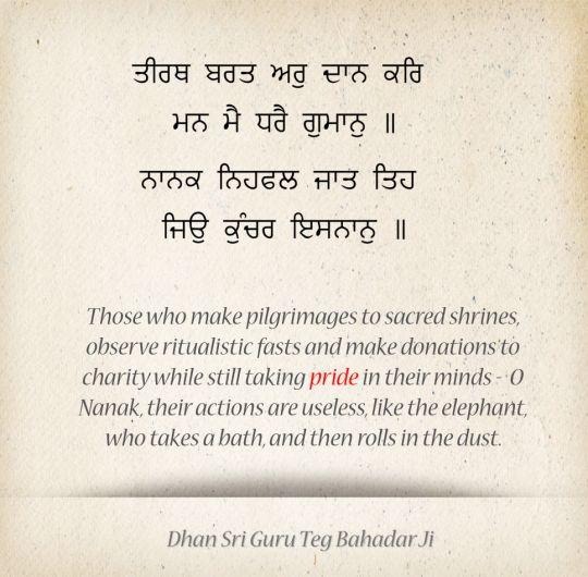 ਧੰਨ ਸ਼੍ਰੀ ਗੁਰੂ ਤੇਗ ਬਹਾਦਰ ਜੀ ਮਹਾਰਾਜ Dhan Sri Guru Teg Baharad Ji Maharaj Sri Guru Granth Sahib Ji Quotes