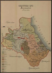 Lak people (Dagestan) - Wikipedia, the free encyclopedia