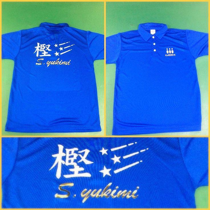 ボウリングシャツにゴールドシルバーのグリッターをプリントキラキラなプリントいかがでしょうか #Tシャツ #プリントTシャツ #オリジナルTシャツ制作  #Tシャツプレゼント  #サプライズ  #プレゼント #ギフト #チームウェア  #オリジナルユニフォーム #スタッフウェア  #ロゴ  #イベント #印刷 #ロゴ #1枚1500円でTシャツが作れる  #キリンクラフト #ボウリング #キラキラ #カッティング圧着