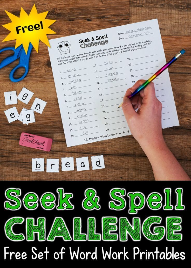 Free set of word work printables from Laura Candler's Teaching Resources! Students hunt for the mystery word and other words in the set of letter tiles. Kids love it because it's fun, and they don't even know they're learning! Teachers love this activity