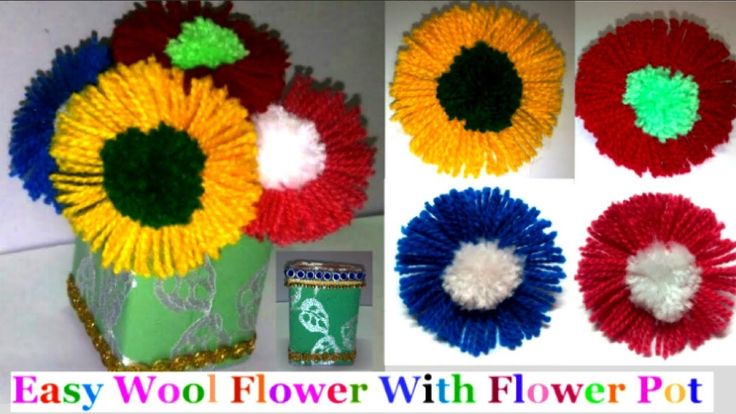 How to make Easy Woolen Flowers with flower pot step by step|Handmade wo...