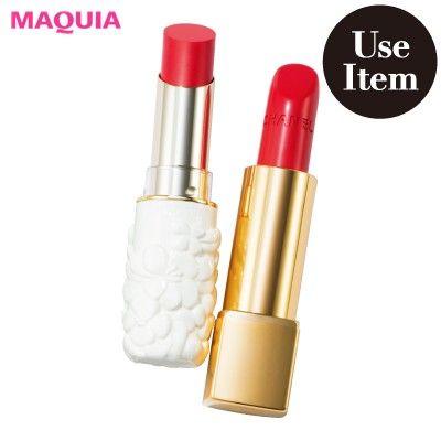 赤リップでモテを叶える!黄み肌&青み肌に似合う赤リップ4選 | MAQUIA ... 右から)パキッとした黄み寄りのマットな色。ルージュ アリュール 175¥4200/シャネル(限定色)