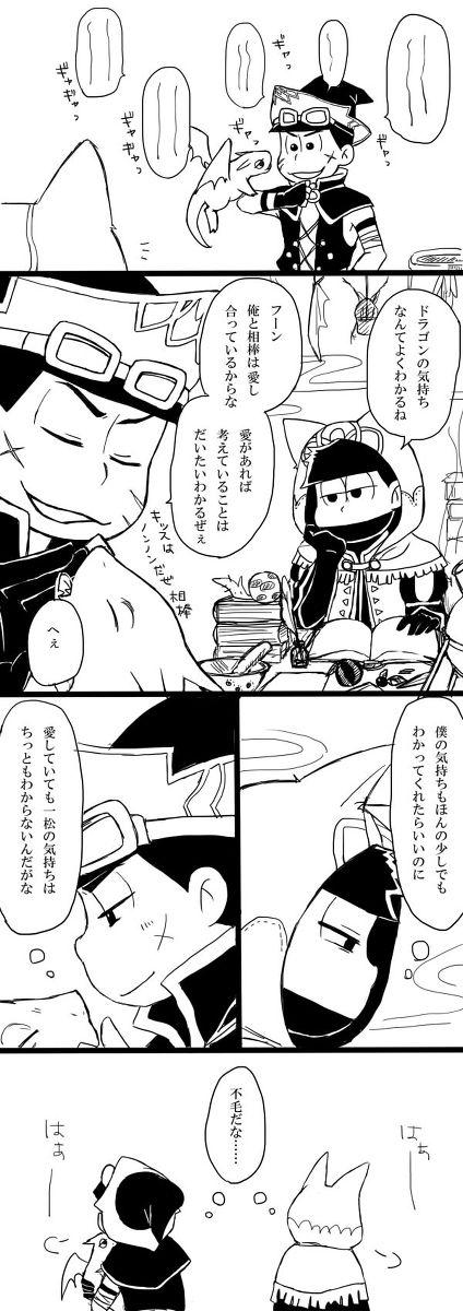 松ろぐ2 [7]