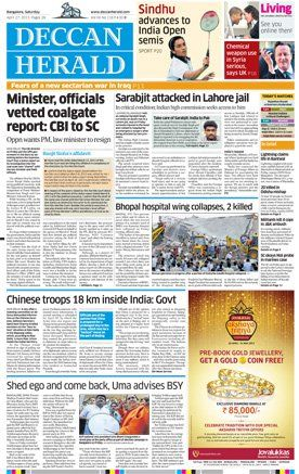 Deccan Herald classifieds gives you an opportunity to grow your business by giving advertisement in it.