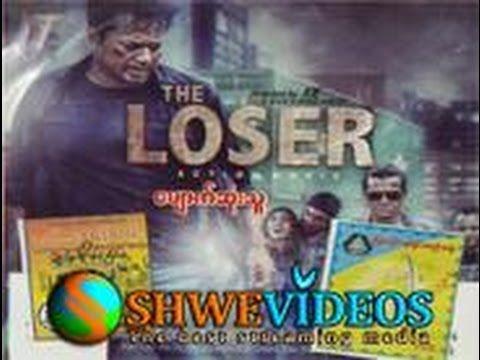 THE LOSER   Pyay Ti Oo, Min Oo, Zwal Naing Win, Shwe Thamee, Su Eaint Sa...