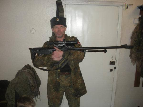 Russian ASVK rifle in Donbass.