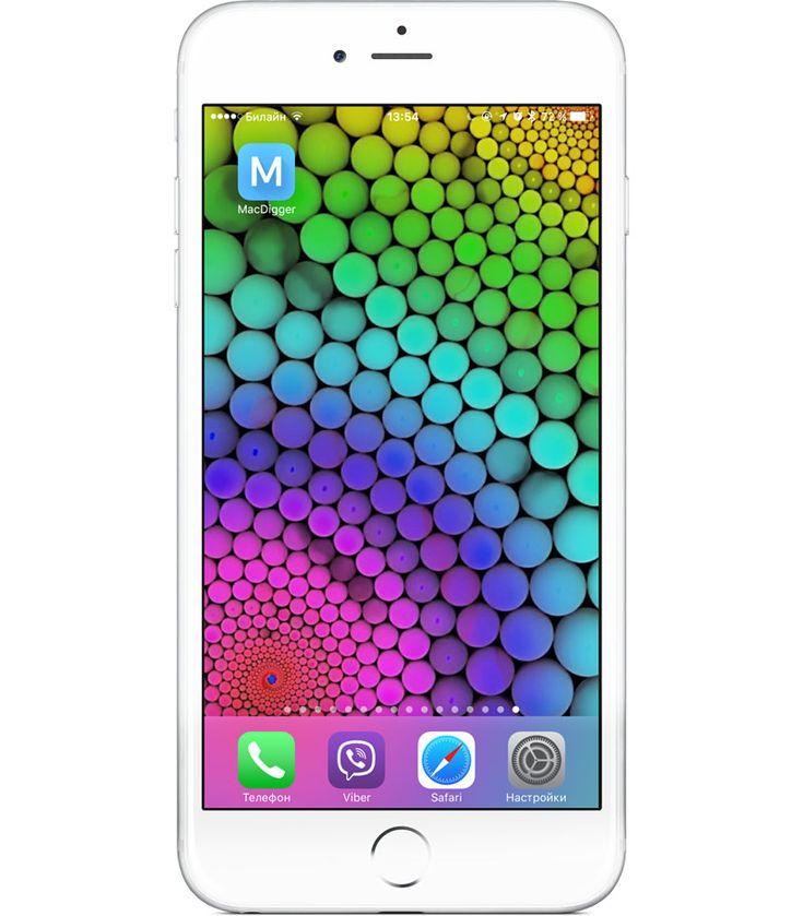 Простой трюк позволяет установить на iPhone «живые» обои с сумасшедшей оптической иллюзией [видео] MacDigger   MacDigger.ru – новости из мира Apple