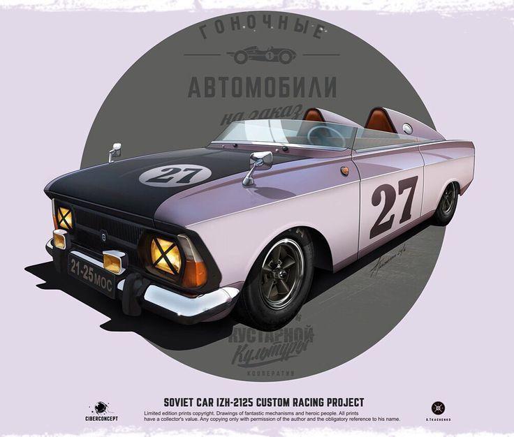 Los diseños de coches de Andrey Tkachenko - Diseño Industrial