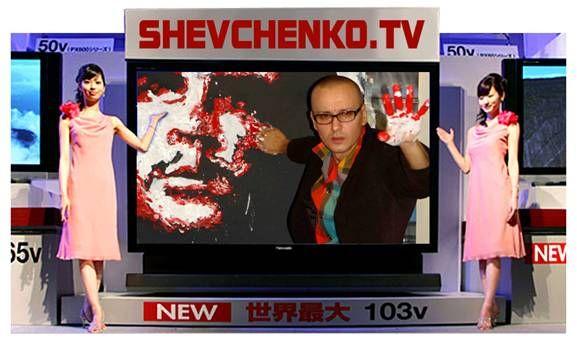 Artshow AndreyShevchenko