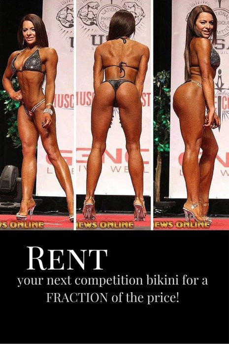 You can RENT competition suits from AmandaLouise!!
