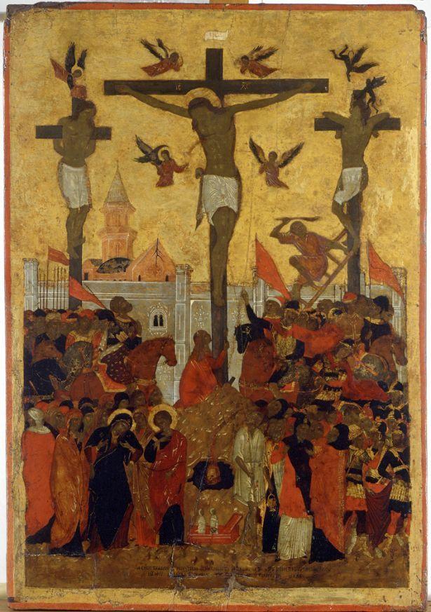 The Crucixion. 1653. Emmanuel Lampardos. Byzantine Museum, Athens.