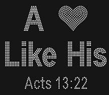 Faith 5 - Acts 13:22