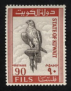 90f Falcon single, 1965 Kuwait