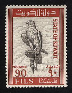 90f Falcon single, 1965 Kuwait