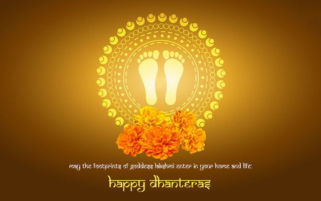 Happy Dhanteras Wishes Images Download