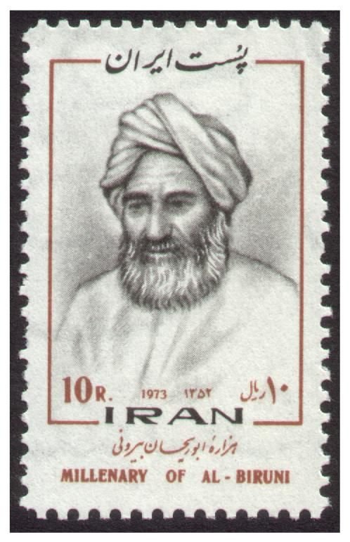 Al-Biruni on a modern Iranian stamp