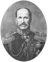Александр Григорьевич Строганов 1795 - 1891