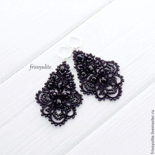 длинные черные серьги фриволите, черные сережки купить, черные серьги кружевные, черные серьги бисер, черные серьги длинные, вечерние серьги и кулон, роскошные серьги черные