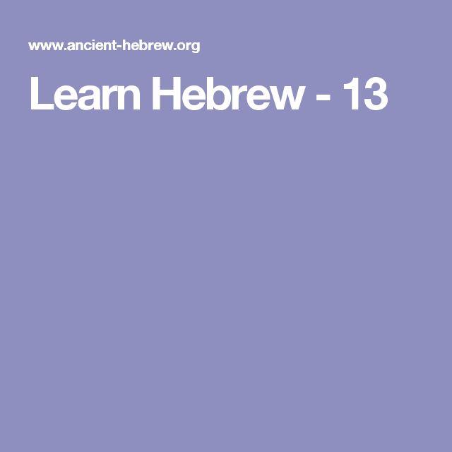 Learn Hebrew - 13