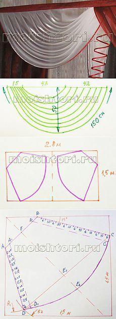 Выкройка асимметричного свага, как построить | ШТОРЫ СВОИМИ РУКАМИ